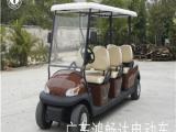 直销6座越野高尔夫球车电动观光车物业房产看房车