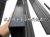 碳纤维横梁 碳纤维顶杆  超长碳纤维矩形管