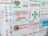 土地整理标识牌补充耕地项目磁砖公告牌制作厂家