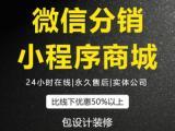 武汉微信公众号运营公司、商城代运营