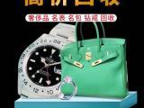 乌鲁木齐宝玑手表回收,乌市回收宝玑的地方