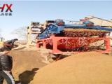 矿用振动脱水筛 洗沙场洗沙脱水设备 水洗砂机械