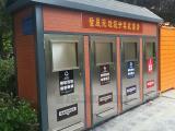 上海智朗垃圾房生产厂家 金属雕花板垃圾房来样定制