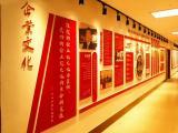 泰安新泰文化墙,党建文化设计制作
