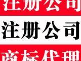 广州注册条形码的好处是什么,附上材料流程