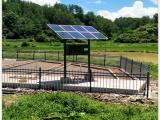 一体化生活污水处理设备,太阳能污水处理设备