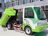 电动四轮钩臂车YD4QY2000A车厢可卸式垃圾清运车