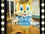 高品质日韩卡通玩偶cos小松鼠动漫舞台演出道具服可爱人偶服