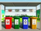 江苏广媒全国接单生产垃圾分类亭,定制加工,厂家直销