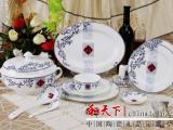 景德鎮手繪骨瓷餐具定制價格陶瓷餐具廠家