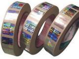 定制防偽標識 全息定位燙印標 副食品透明防偽標簽
