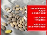蓝莓叶黄素脂压片糖果加工生产厂家