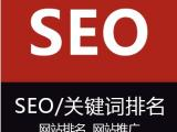 武汉网站优化,SEO优化,整站优化