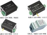 二合一防雷器、三合一防雷器 平安城市网络视频监控防雷