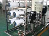 正雄环保科技污水处理设备