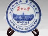 景德鎮手繪陶瓷紀念盤生產廠家定制紀念盤加字