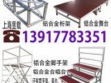 上海建筑装修工程施工外墙铝合金脚手架高空作业平台