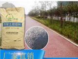 透水混凝土增强剂(胶结料)