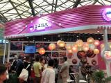 亚洲-2020国际咖啡与设备展览会