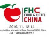 2019第二十三届国际食品饮料及餐饮设备展览会