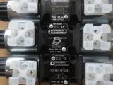 迪普马电磁阀DSC3-SA/10N-A230K1