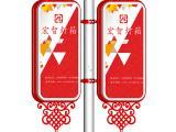 定制户外路灯杆中国结灯箱 铝型材中国结节日路灯杆灯箱