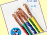 供应金联宇电缆 BVR电线