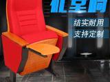 礼堂椅影院椅排椅会议椅鼎裕家具