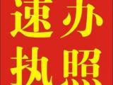 大众推荐合作伙伴 潍坊大掌柜代理记账有限公司