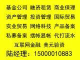 免费代办注册上海公司流程