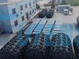 橡胶充气护舷生产厂家----青岛长恒固特船舶用品有限公司