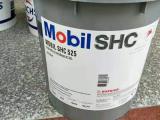 美孚拉力士SHC1026合成空气压缩机油  VG68