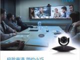 中兴高清视频会议ET301C一体话视频终端现货