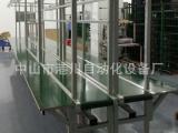 厂家专业生产定制各种规格装配流水线PVC皮带输送生产线