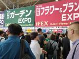 2019日本国际Gardex园艺技术研发与产业化进程展览会