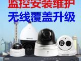 郑州监控安装