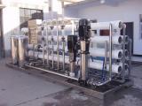 衡水农村生活污水处理反渗透装置 制革污水出处理设备