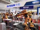 2020第十六中国北京国际智能制造装备产业展览会