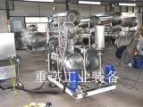 杀菌锅价格-杀菌锅图片-杀菌锅厂家