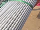 供应TP316L不锈钢无缝管 TP304不锈钢无缝管非标可定