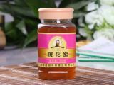 喝蜜蜂能不能改善皮肤暗黄