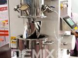 树脂搅拌机(DEMIX立式捏合机)的设计原理