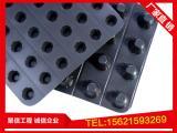 4公分凹凸型排水板厂家,聚信工程