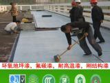 地下停车场地板漆多厚 经久耐用质量过硬