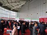 2020第21届哈尔滨国际供热采暖展览会