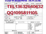 出口木制品办理木制品商检通关单流程