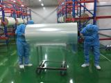 0.075mm厚度, 4~7g离型力, OCA光学胶离型膜