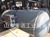 硫化罐硫化-轮胎硫化罐-电硫化罐