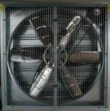 負壓風機工廠車間養殖場種植場網吧環保降溫系統水簾風機