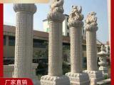 石雕四大神獸 青龍白虎朱雀玄武石雕柱子